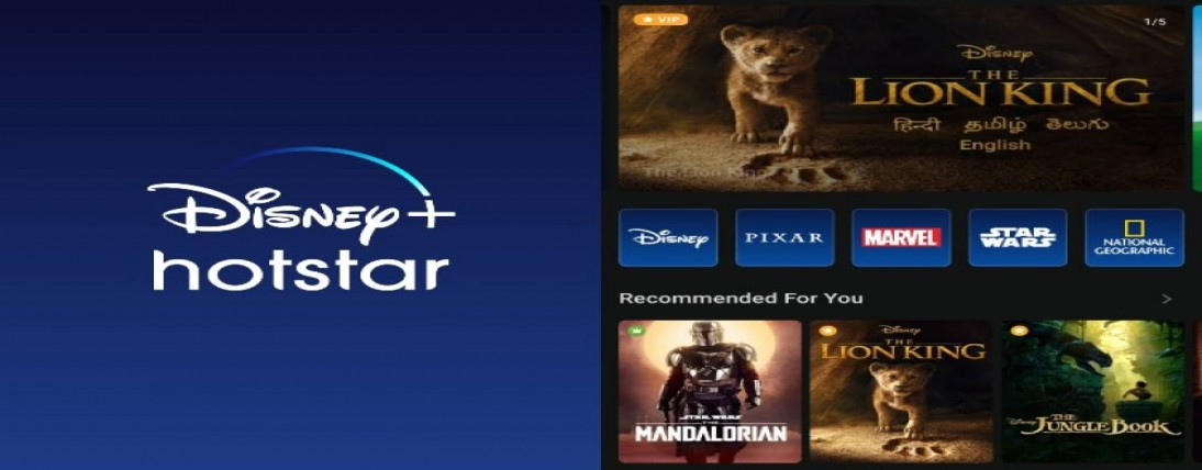 Disney Plus India Launched Today , Yearly Subscription Price for Disney+ Hotstar Hiked to Rs 1,499