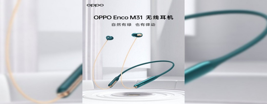 OPPO Enco W31 and Enco M31 accessibility and cost  subtleties uncovered