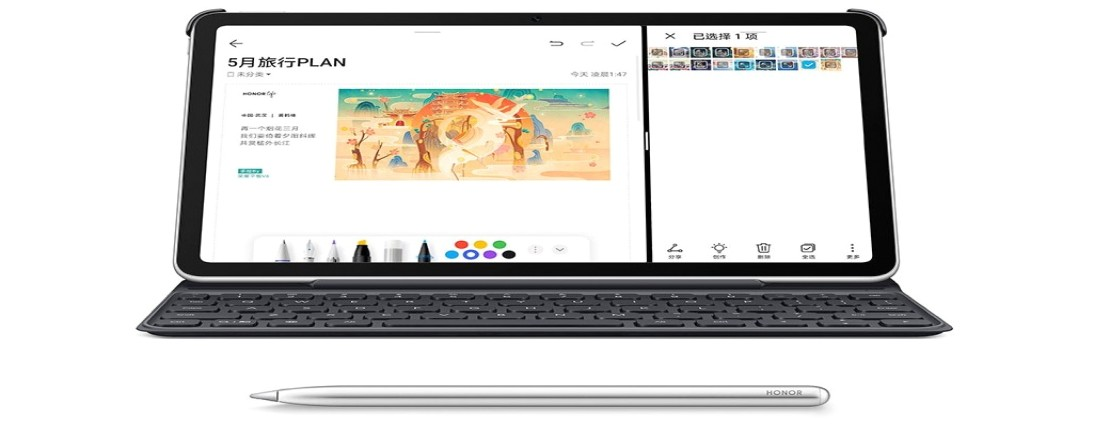Honor V6 tablet propelled with 10.4-inch show, 5G backing, and Magic Pencil